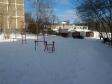 Екатеринбург, Borodin st., 7: спортивная площадка возле дома