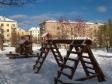 Екатеринбург, ул. Грибоедова, 10: детская площадка возле дома