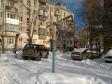 Екатеринбург, ул. Бородина, 15: детская площадка возле дома