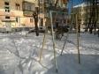 Екатеринбург, Griboedov st., 16: спортивная площадка возле дома