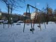 Екатеринбург, Griboedov st., 8: детская площадка возле дома