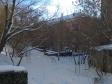 Екатеринбург, Kosarev st., 1: о дворе дома