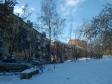 Екатеринбург, Kosarev st., 3: о дворе дома