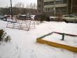 Екатеринбург, Shishimskaya str., 26: детская площадка возле дома