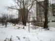 Екатеринбург, ул. Олега Кошевого, 44: детская площадка возле дома