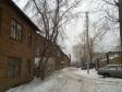 Екатеринбург, ул. Самолетная, 4: о дворе дома