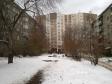 Екатеринбург, Samoletnaya st., 3/1: о дворе дома