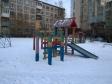 Екатеринбург, ул. Щербакова, 5А: детская площадка возле дома