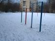 Екатеринбург, ул. Щербакова, 5А: спортивная площадка возле дома