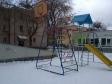 Екатеринбург, Shroky alley., 1: спортивная площадка возле дома