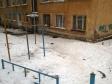 Екатеринбург, ул. Мраморская, 4Б: спортивная площадка возле дома