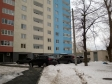 Екатеринбург, ул. Гастелло, 3: о дворе дома