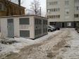 Екатеринбург, Gastello st., 3: детская площадка возле дома