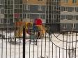 Екатеринбург, Gastello st., 32А: детская площадка возле дома