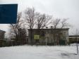Екатеринбург, Gastello st., 32А: спортивная площадка возле дома