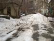 Екатеринбург, ул. Щербакова, 43: детская площадка возле дома