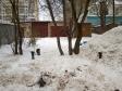 Екатеринбург, Shcherbakov st., 43: спортивная площадка возле дома