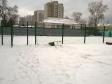 Екатеринбург, пер. Гончарный, 4: спортивная площадка возле дома