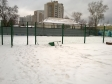 Екатеринбург, Goncharny alley., 4: спортивная площадка возле дома
