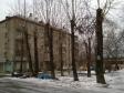 Екатеринбург, Belinsky st., 250В: о дворе дома