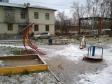 Екатеринбург, ул. Белинского, 254: детская площадка возле дома