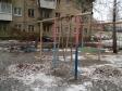 Екатеринбург, Belinsky st., 258: детская площадка возле дома