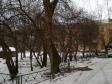 Екатеринбург, Belinsky st., 183А: о дворе дома