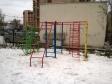 Екатеринбург, ул. Белинского, 177: спортивная площадка возле дома