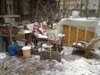 Екатеринбург, ул. Онежская, 4/1: детская площадка возле дома