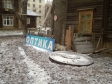 Екатеринбург, Onezhskaya st., 4/1: площадка для отдыха возле дома
