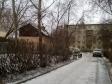 Екатеринбург, ул. Онежская, 2А: о дворе дома