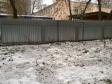 Екатеринбург, ул. Онежская, 2А: спортивная площадка возле дома