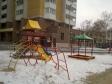 Екатеринбург, ул. Белинского, 171: детская площадка возле дома
