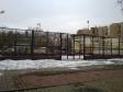 Екатеринбург, ул. Белинского, 171: спортивная площадка возле дома