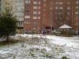 Екатеринбург, Belinsky st., 175: спортивная площадка возле дома