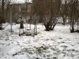 Екатеринбург, ул. Белинского, 232: детская площадка возле дома