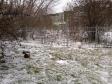 Екатеринбург, Belinsky st., 232: спортивная площадка возле дома
