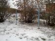 Екатеринбург, ул. Белинского, 232: площадка для отдыха возле дома