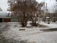 Екатеринбург, ул. Саввы Белых, 2: спортивная площадка возле дома