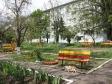 Краснодар, Atarbekov st., 43: детская площадка возле дома