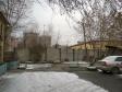Екатеринбург, ул. Саввы Белых, 6: о дворе дома