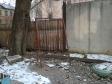 Екатеринбург, Savva Belykh str., 6: детская площадка возле дома