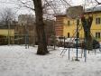 Екатеринбург, Savva Belykh str., 14: спортивная площадка возле дома