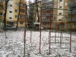 Екатеринбург, ул. Онежская, 9: детская площадка возле дома