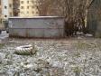 Екатеринбург, ул. Саввы Белых, 18: спортивная площадка возле дома