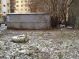 Екатеринбург, Savva Belykh str., 16: спортивная площадка возле дома