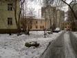 Екатеринбург, Luganskaya st., 23: спортивная площадка возле дома