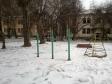 Екатеринбург, Savva Belykh str., 35: спортивная площадка возле дома