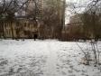 Екатеринбург, Luganskaya st., 5: о дворе дома