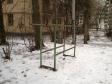 Екатеринбург, Luganskaya st., 9: спортивная площадка возле дома